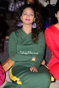 Aditi Myakal at Mithai Audio Launch