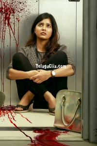 Amritha Aiyer in Lift movie