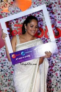 Anasuya Bharadwaj HD Zee Cine Awards