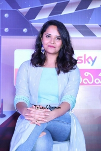 Anasuya Bharadwaj Tata Sky Telugu Cinema