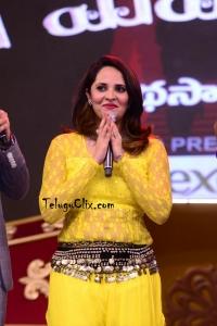 Anasuya at Cinemahotsavam