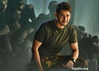 Mahesh Babu HQ in SLN