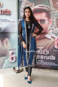 Tamil Nivetha Pethuraj HD Photos