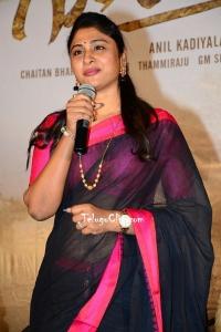 Kadiyala Praveena