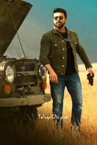 Ram Charan Konidela HD