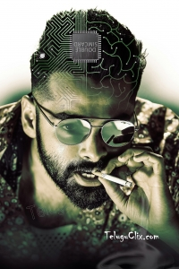 Ram HD ismart Shankar