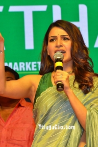 Samantha Akkineni in Saree