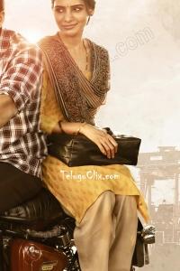 Samantha Akkineni in Majili HD