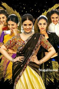 Sree Mukhi Oh Womaniya HD