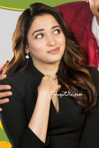 Tamanna HD From F2