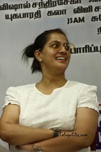 Varalaxmi Sarathkumar Pics